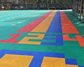 彩色塑料地板