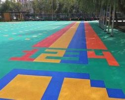 彩色拼装地板